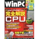 winpc-1303