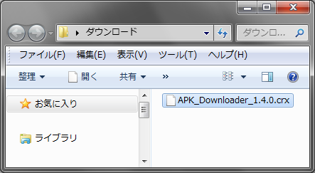 apk-downloader-04