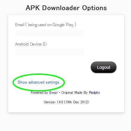 apk-downloader-08