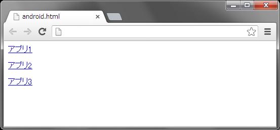 apk-html-02