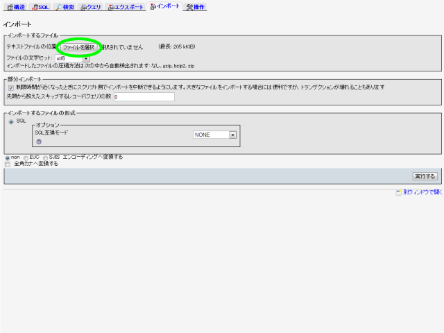 server-copy-02