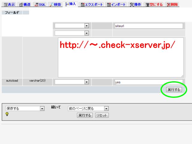 server-copy-05