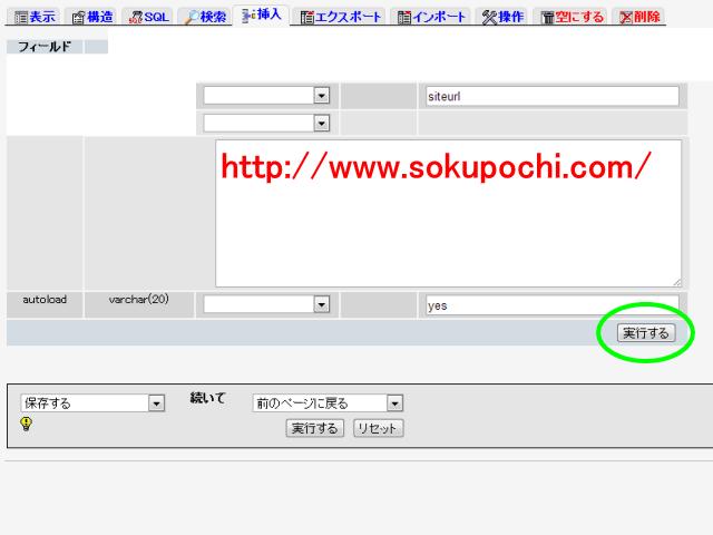 server-copy-06