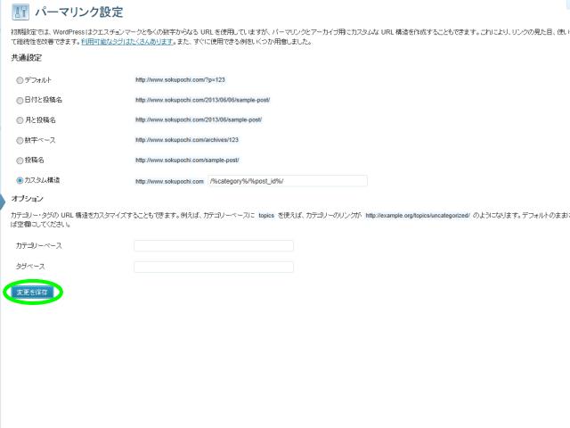 server-copy-07