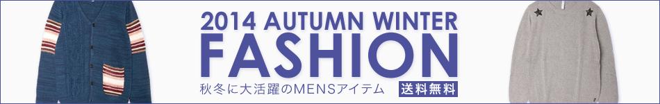 MEN'S AUTUMN & WINTER FASHION