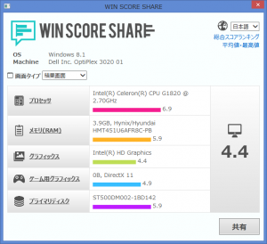win-score-share-05