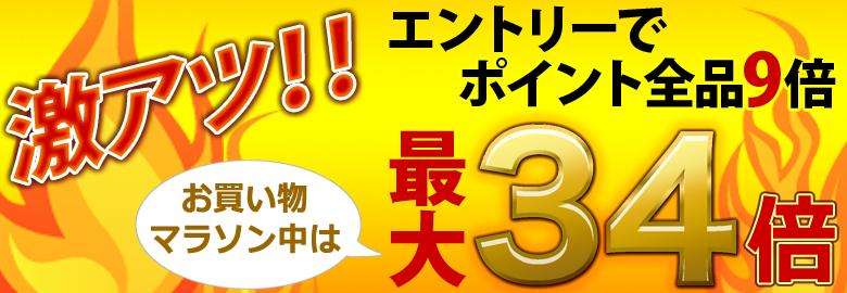bonus_sale_br_900_325_ol