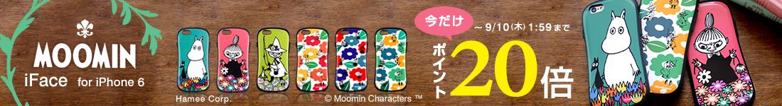 今だけポイント20倍 MOOMIN iFace for iPhone 6