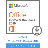Office 2016 対象商品が20%OFF