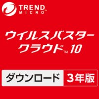 ウイルスバスター クラウド10 1,000円OFF