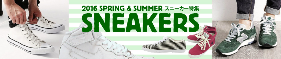 2016 SPRING & SUMMER SNEAKERS COLLECTION