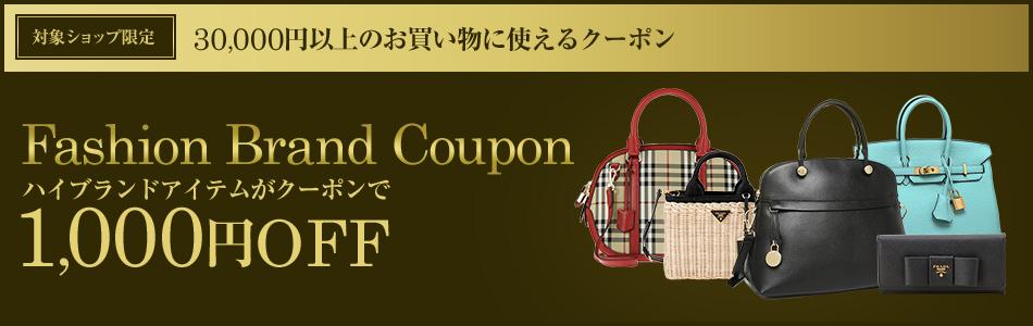 対象ショップ限定 Fashion brand Coupon