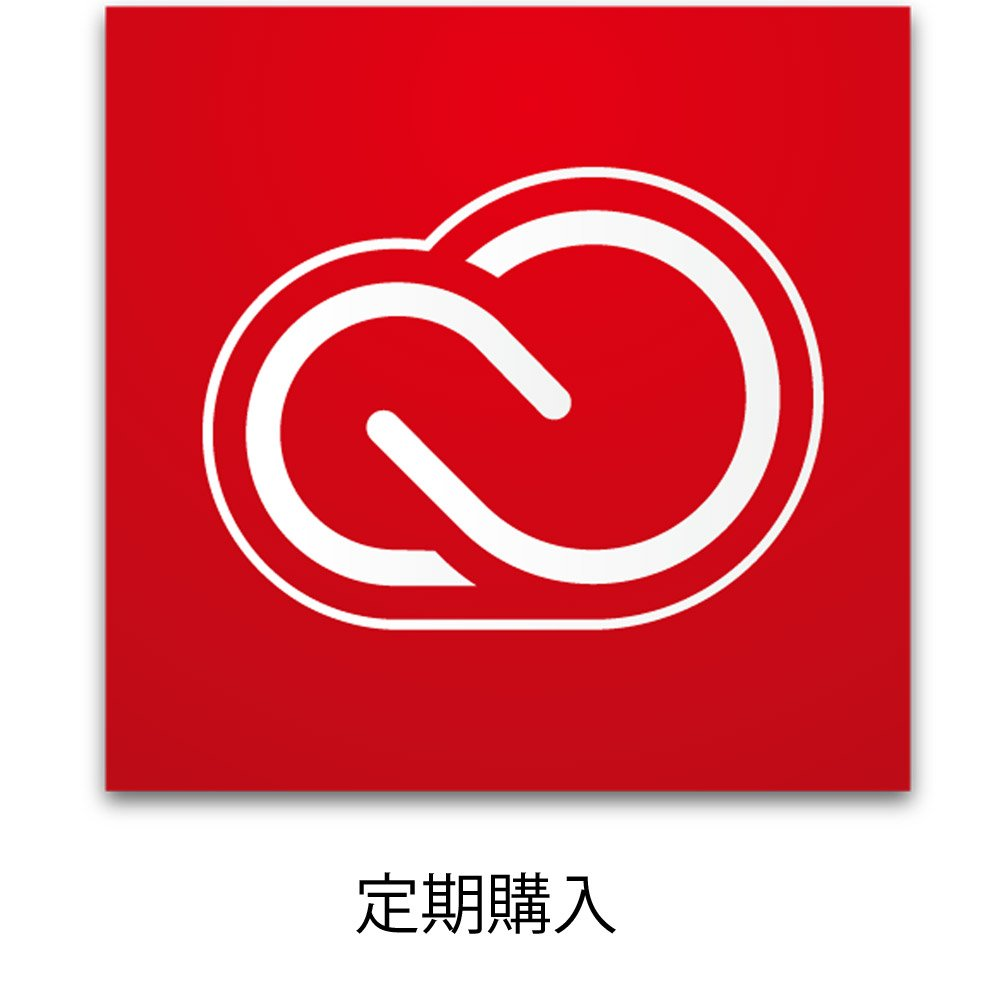 Adobe Creative Cloud 最大30%OFF