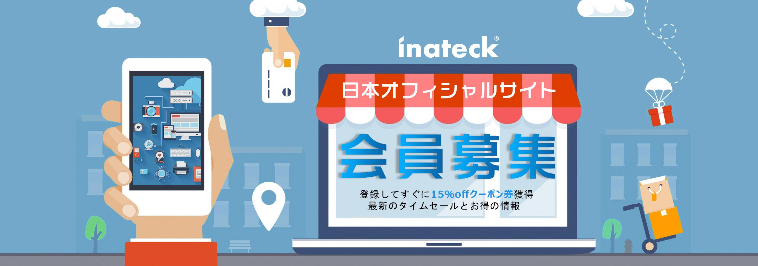 日本オフィシャルサイト会員募集