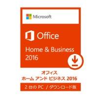 Microsoft Office 2016がクーポンで8%OFF
