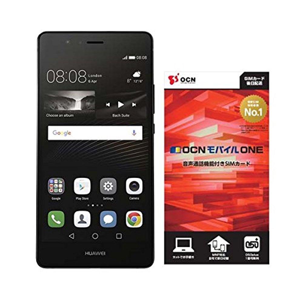 Huawei スマホ&OCN モバイル ONEが最大24%OFF