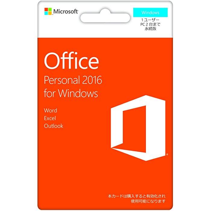 最新版OfficeのSoloやOffice 2016などが限定価格