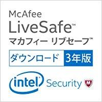 McAfee セキュリティソフト最大5,000円OFFキャンペーン